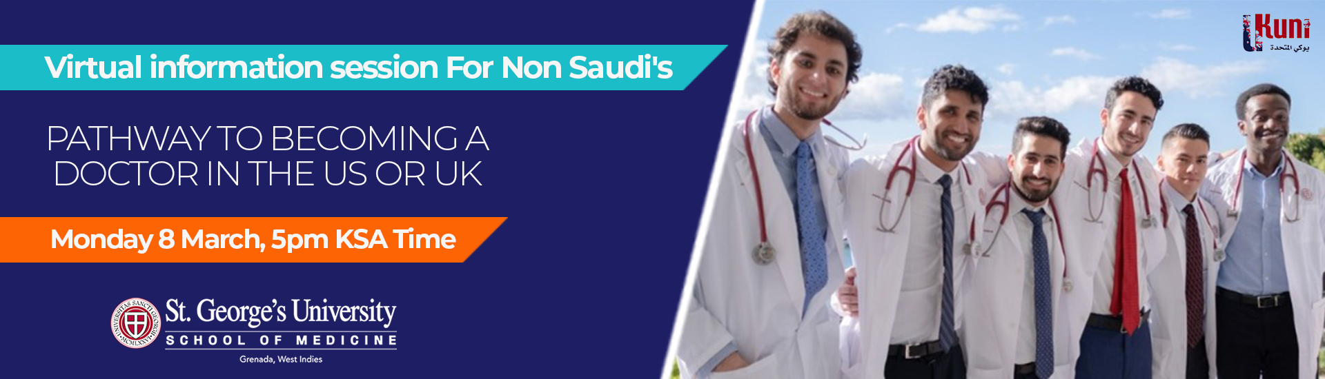 How to become a doctor in USA/UK and Canada